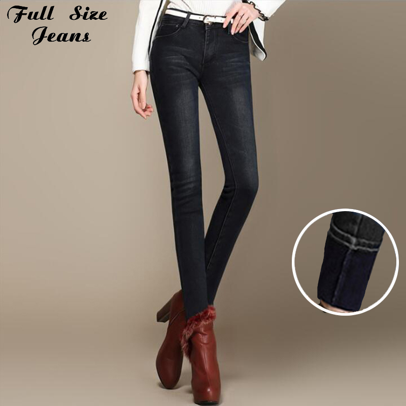 Online Get Cheap Black Skinny Jeans -Aliexpress.com | Alibaba Group