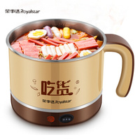 NEW Portable Electric Rice Cooker 1.5L Mini Hot Pot for Cooking Rice Noodle Stainless Steel Slow Cooker 2 Adjustable Powerful