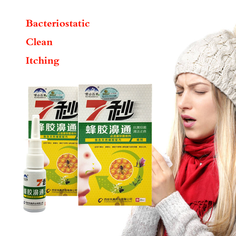 Chinese  Medicine Herbal Propolis Nasal Spray Treatment Of Rhinitis And Sinusitis Make The Nose Comfortable Care Your Nose