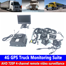Support 4CH audio and video input 4G GPS Truck Monitoring Suite remote online real-time satellite positioning