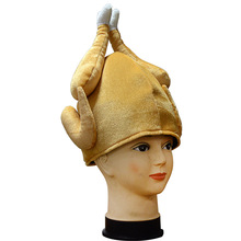 Dropshipping New Funny Adults Hat Thanksgiving Day Plush Roasted Turkey Party Festival Costume Caps