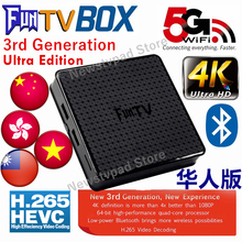 Buy android tv streaming channels and get free shipping on