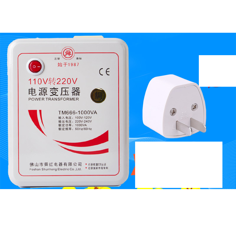 110V to 220V Toroidal Transformer 1000w appliances Voltage Converter 1000W Power Converter 1000W music hall 1000w 2000w 3000w power transformer ac 220v 240v to 100v 120v voltage converter