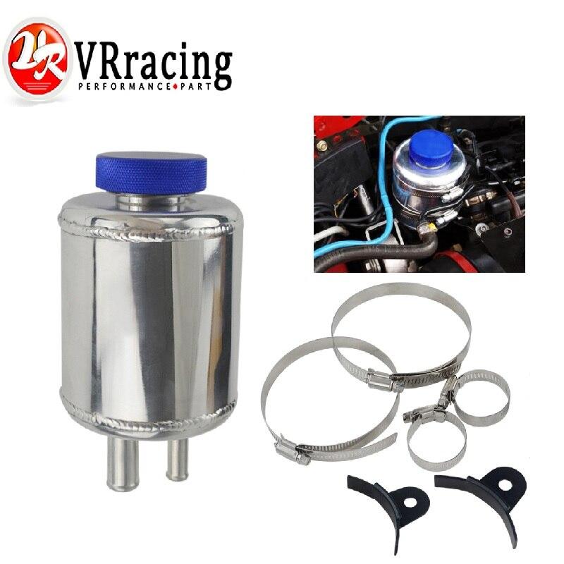 Универсальный серебристый алюминиевый гоночный усилитель руля жидкости резервуар зажимы VR-TK61S
