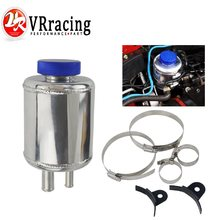 Universal Perak Aluminium POWER STEERING RESERVOIR Tangki Klem VR-TK61S(China)