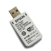 EPSON ELPAP07 WIRELESS LAN MODULE DRIVER FOR PC