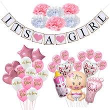 Baby Shower украшения это мальчик девочка баннер Пол свидетельствуют о Oh Baby шар День рождения украшения детских товаров