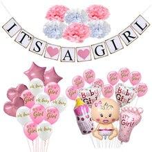 Decoración de baño de bebé es un niño chica bandera género revelan bebé globo decoraciones para fiesta de cumpleaños niños suministros