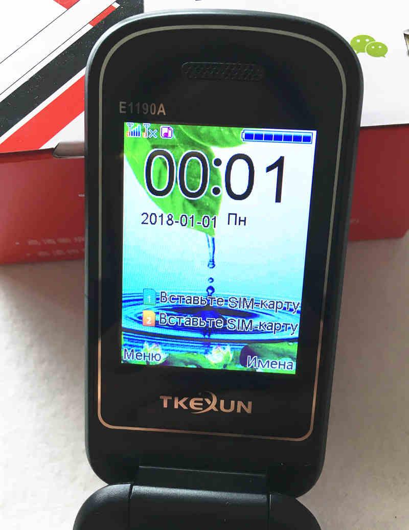 push-button Discount H-mobile PLN 31