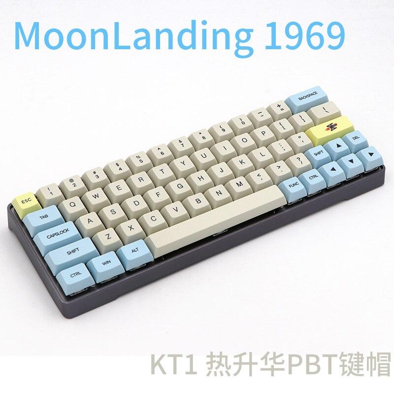 Mechanical-Keyboard Keycap Moonlanding Duck/ikbc Mx-Switch 1969 Sublimated Xdas-Profile
