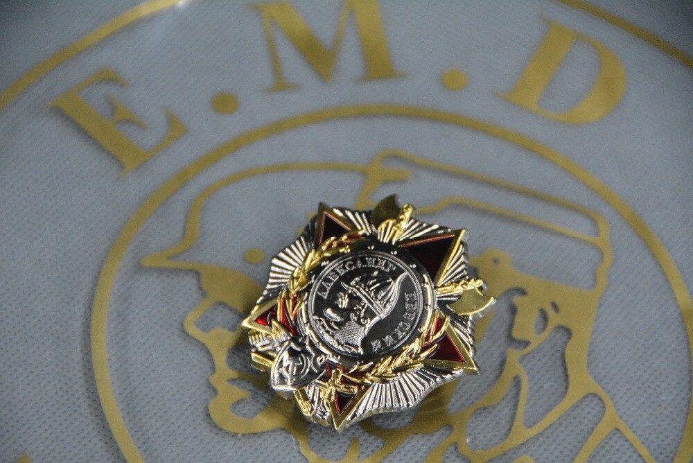 EMD Soviet Medal