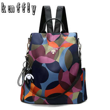 KMFFLY Backpack Casual Anti Theft Backpack for Teenager Girls Women Oxford Multifuction Bagpack Schoolbag 2019 Sac A Dos Mochila - DISCOUNT ITEM  41% OFF All Category