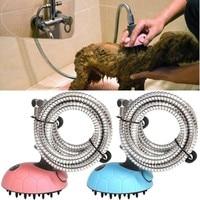 חיות מחמד כלבים תכליתי רחצה בגד ים גור כלב מכשיר לעיסוי ראשי מקלחת צינור גומי עבור לחיות מחמד כלב חתול ניקוי