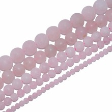Wholesale Dull Polish Natural Rose Crystal Pink Quartz Stone Round Beads For Jewelry Making DIY Bracelet Necklace 4/6/8/10/12 MM
