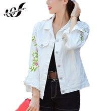 WNEEDYM 2017 Vaquera Mujer Autumn Embroidered Denim Jacket Female Short Section Slim Chaqueta Clothing Casaco Feminino LFS266