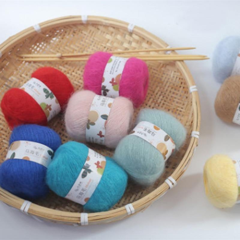 300g/Bag Nine Colour Deer Silk Mohair Wool Yarn Knitting Woven Sweater Line Wiring Hook Weaving Shawl Crochet Yarn For Knitting