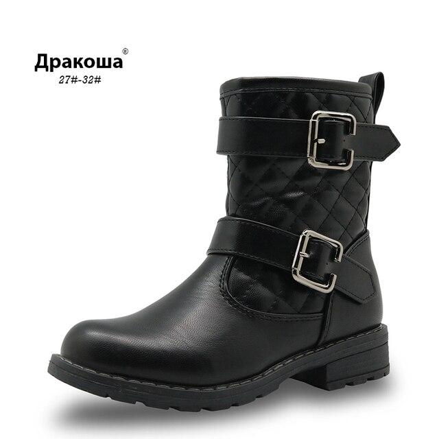 a587acfb1ec88 Apakowa printemps et automne mi-mollet fille bottes pour enfants coton  rembourré Pu cuir chaussures
