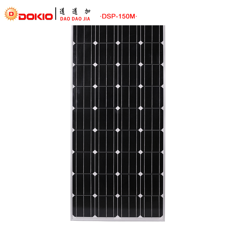 DOKIO Brand 150W 18 Volt Black Solar Panel China Cell Module System Home Boat 10A 12