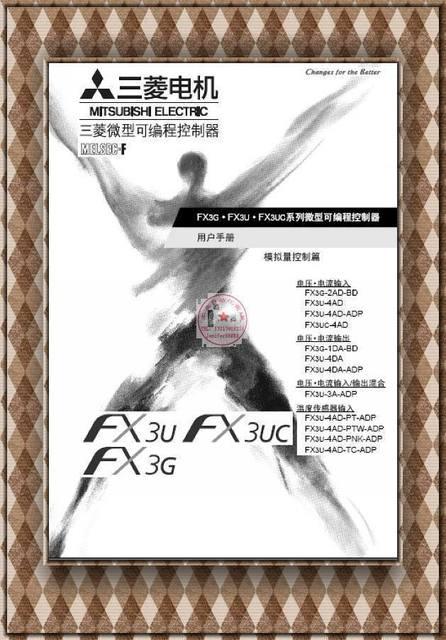 mitsubishi user manual