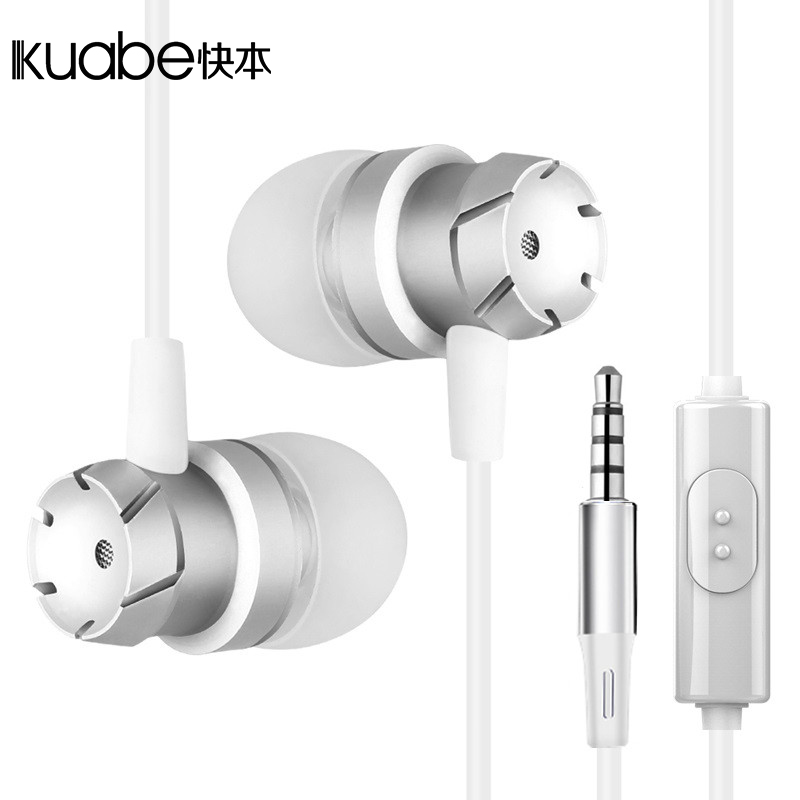 Kuabe original silver turbo In-Ear earphone bass stereo With Microphone sports earbuds For phone iPhone xiaomi MP3 MP4 IPAD 3 5mm heavy bass stereo earphone for nokia 6700 classic gold edition earbuds headsets with microphone metal in ear earphones