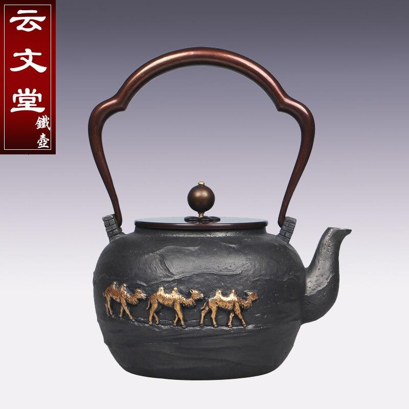 Kitchen Kettle Village Coupons: 1.3L Camel Landscape Uncoated Cast Iron Handicrafts Teapot