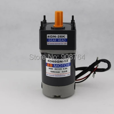 12V / 60W 1800rpm 25:1 output  72rpm dc  motor with reduce gearbox,gearhead,dc reducing speed motor ride toys  цены