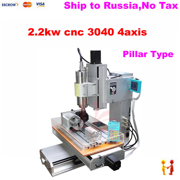 (Russain no tax!) 2200W CNC 3040 4 Axis Pillar type CNC Engraving Machine for metal stone cutting with water tank mini machine cnc with water tank cnc 6090 4 axis