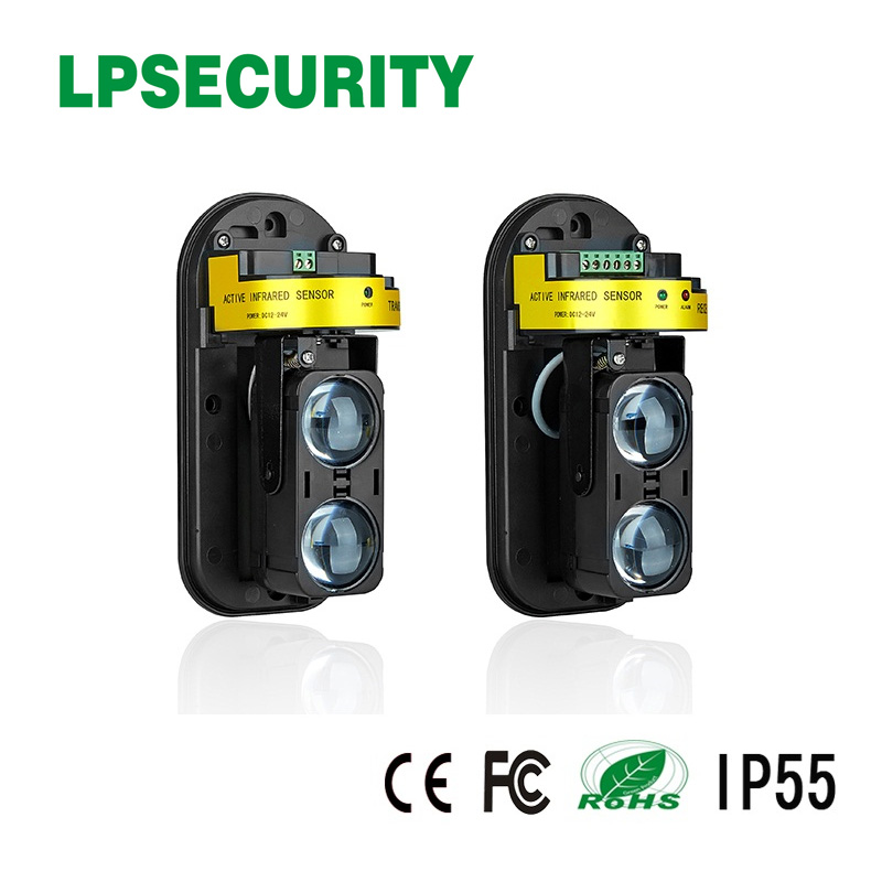 LPSECURITY 20m To 150m Waterproof LED Indicator Photoelectric IR Two Beams Detector Outdoor Sensor Infrared Barrier Detector