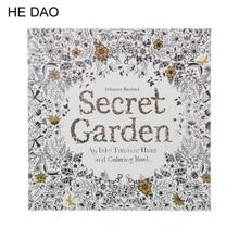 24 страницы, секретный сад, английское издание, раскраска для детей и взрослых, снимает стресс, убивает время, рисование, книга для рисования