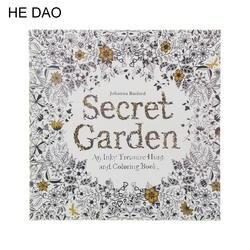 24 страницы Secret Garden английский издание книжка-раскраска для взрослых детей снять стресс убить время рисования книга