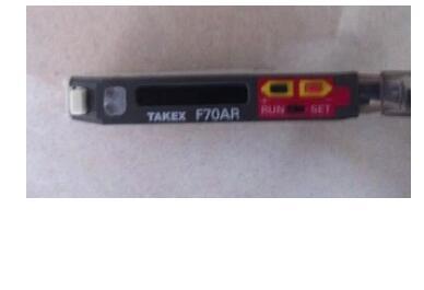 Optical fiber sensor for F70AR well tested working