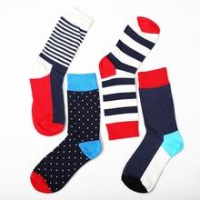 funny stripes men crew cotton socks of happy sock casual harajuku art short man brand skate long fashion funky