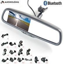 ANSHILONG 4.3 TFT LCD rear view mirror car monitor video input 2Ch with Bluetooth function + special mounting bracket