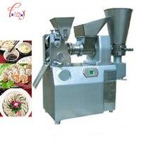 stainless steel dummy dummy / samosa dummy machine making machine for sale 220v/110v 750WJGT60 1pc