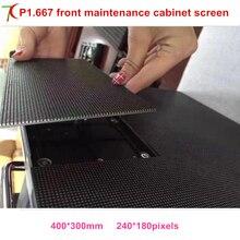 Нормальные меньшие пиксели P1.667 Крытый 400*300 мм литой алюминиевый шкаф для hd реального led дисплея, 360,000 пикселей/кв. М