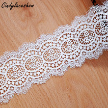 3 Yards 6cm Width Ellipse Flower Soft White Lace Trim Ribbon Tape Embroidery Trimmings DIY Sewing Decoration african lace fabric