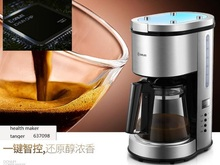 china DonLim  DL-KF4172  Americano household automatic drip coffee machine cafe maker 12 cups Stainless steel