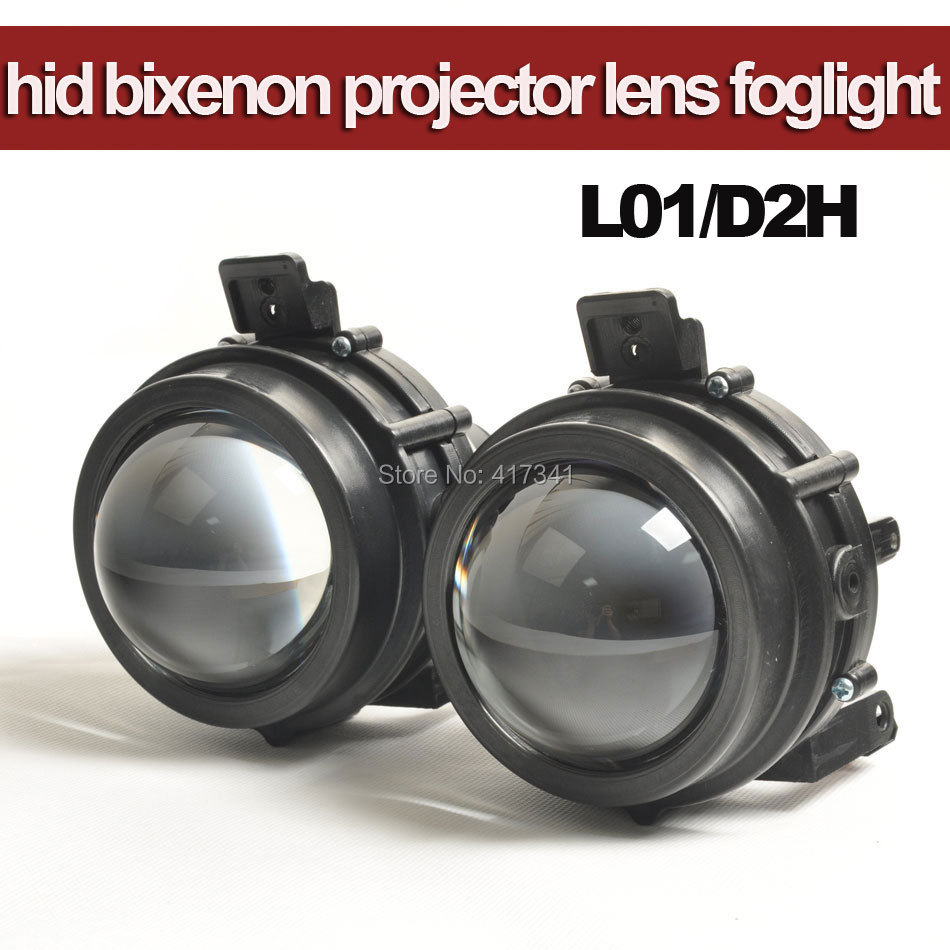 ФОТО New Bixenon Projector Lens Fog Lamp Super Bright L01 with HID Bulb D2H Waterproof L01 Special Used for Chevrolet Cruze