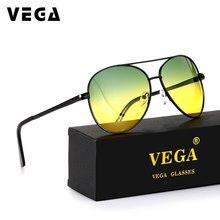 caaa5325b1 VEGA mejor día y noche gafas de conducir hombres mujeres HD Visión conductor  gafas de sol en la noche 2081