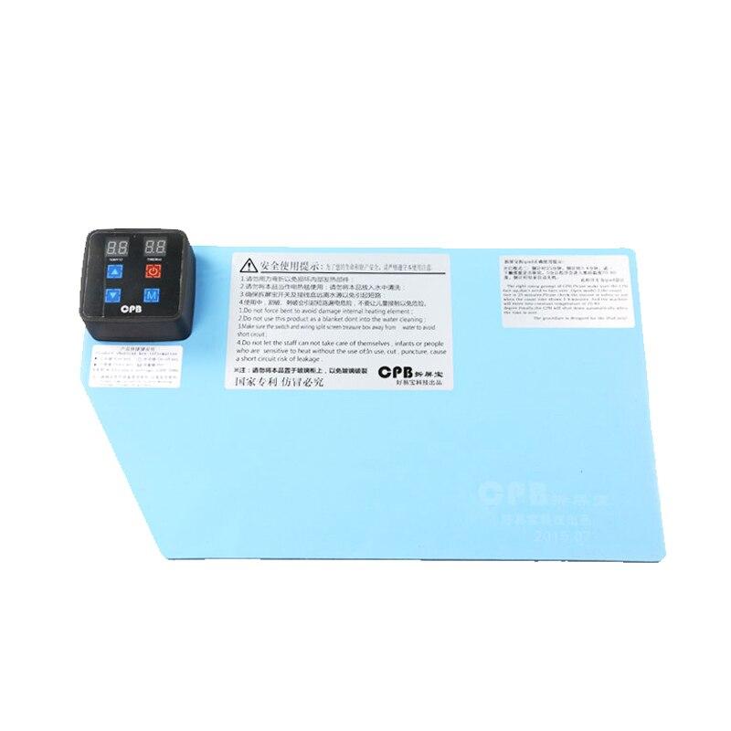 CPB écran chauffant Silicone Pad LCD séparateur pour téléphone portable iPad Samsung écran tactile séparé ouvert remise à neuf outils