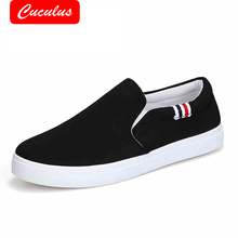 Cuculus 2017 Men Casual Canvas Shoes Men big size ladies New Fashion Spring Autumn Free Shipping