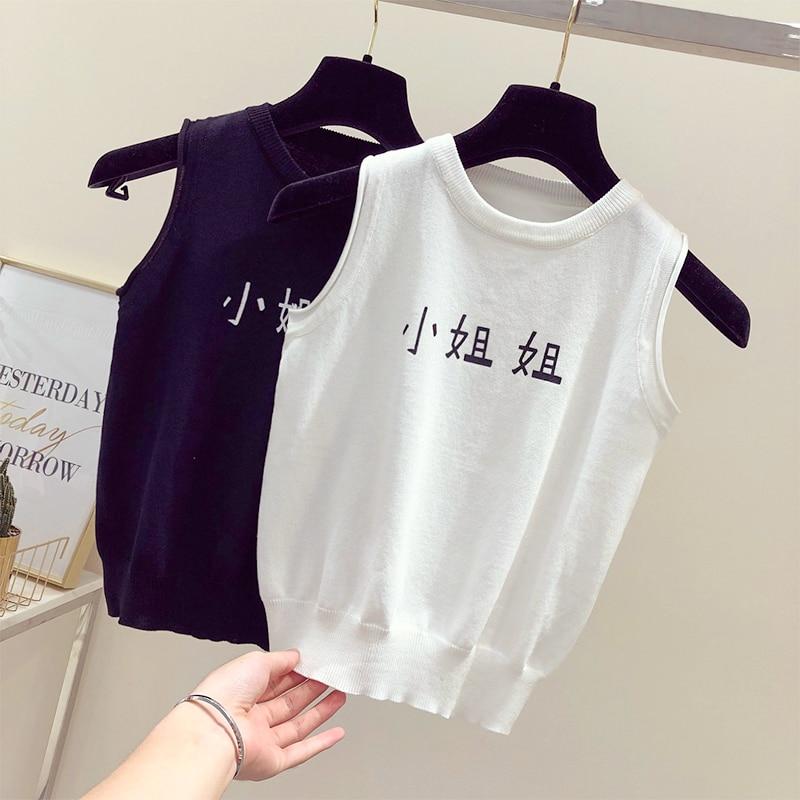 2018 Solid Tumblr Kpop Special Offer Regular Polyester Cotton Sling Vest, Female Summer 2018, New Korean Version.t shirt