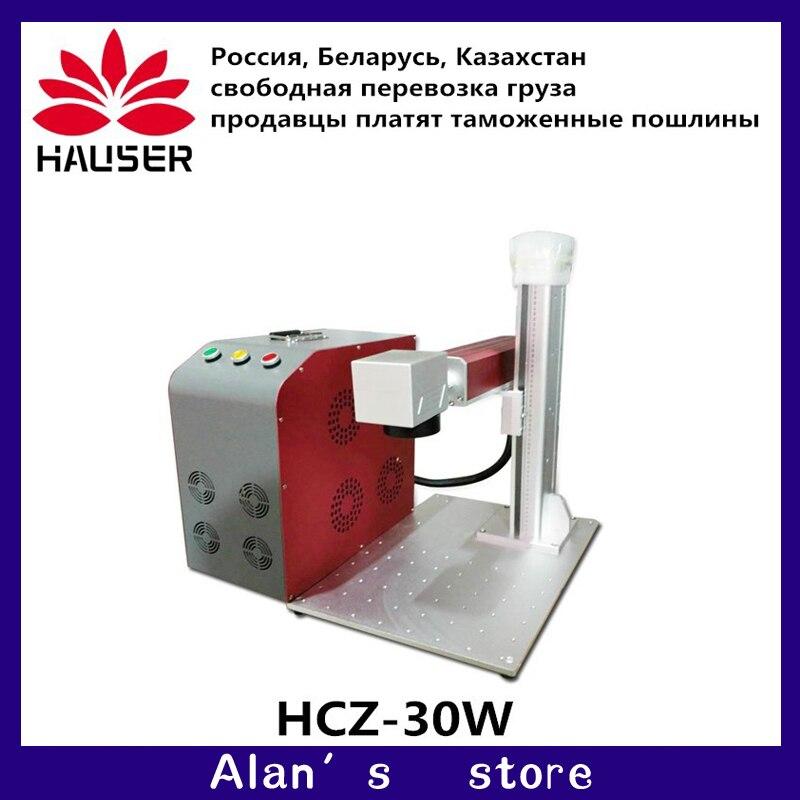 Máquina de marcado láser de fibra dividida de 30W máquina de grabado láser placa de identificación láser mach acero inoxidable