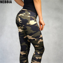 NEBBIA NEW Womens Sport Camouflage Workout Gym Yoga Leggings Fitness Sports Trouser Athletic Yoga Pants Sportswear(China)