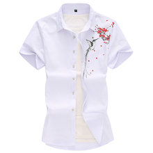 MarKyi 2019 Summer New Mens Shirt Large Size Male Fashion Casual Printed Short Sleeve