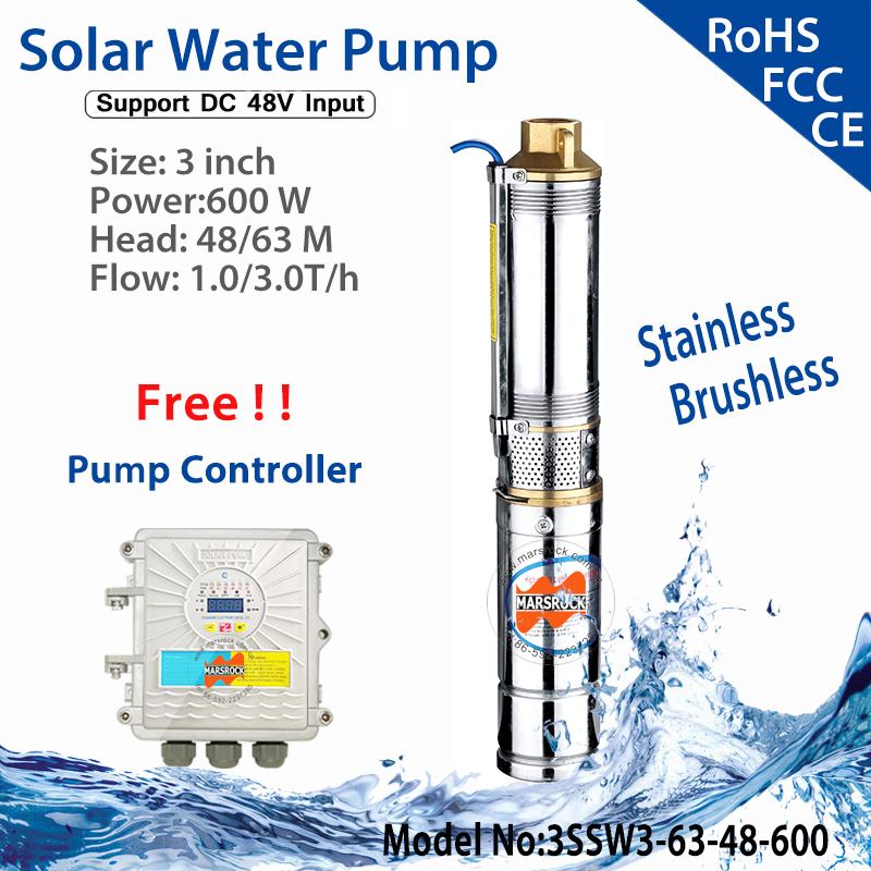 600W DC48V Brushless high-speed solar deep water pump with permanent magnet synchronous motor max flow 3.0T/H home& agriculture