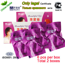 12pcs/2 boxes beautiful life tampon feminine hygiene clean point tampon vaginal tampons BangDeLi herbal womb infection swabs