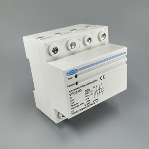 Image 1 - 60A 380V~ Three Phase four wire Din rail automatic recovery reconnect over voltage and under voltage protective protection relay