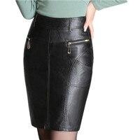 Frauen Mode Leder Röcke Dünne Hohe Taille Sexy PU Bleistift Rock Schwarz Büro OL Reißverschluss Rock