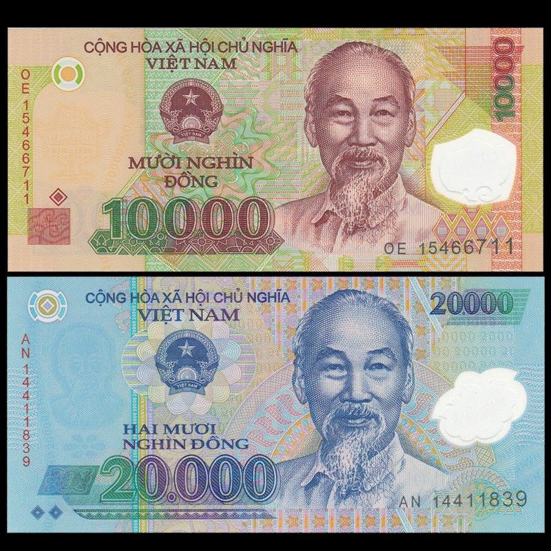 VIETNAM fancy set 20000+10000 Dong UNC Polymer note
